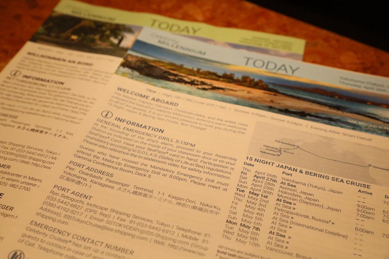画像: 船内新聞にはその日の船内スケジュールが細かく掲載。(日本一周クルーズには日本語版も用意されている)