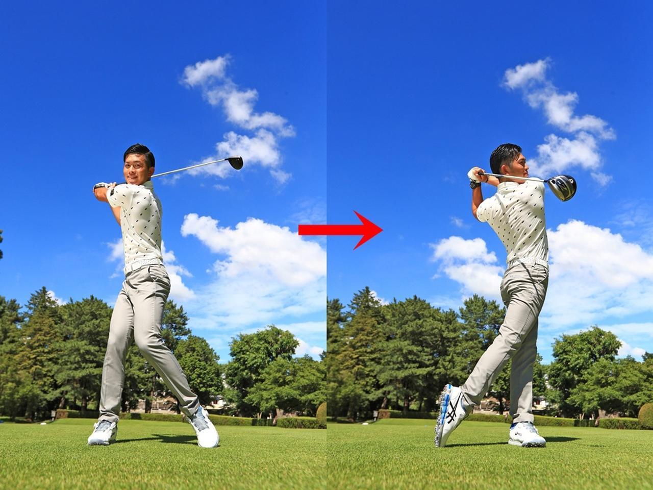 画像: 左かかとを大きく上げておいて、左のお尻に乗っていく
