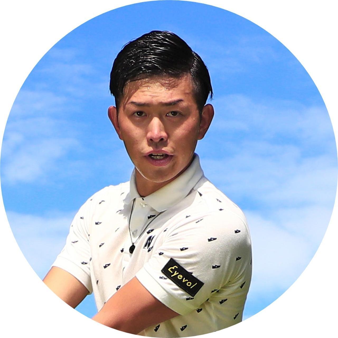 画像: 大西翔太コーチ おおにししょうた。1992年生まれ千葉県出身。青木瀬令奈のコーチ兼キャディとしてツアーに帯同。空いた時間はジュニアゴルファーにもレッスンを行う
