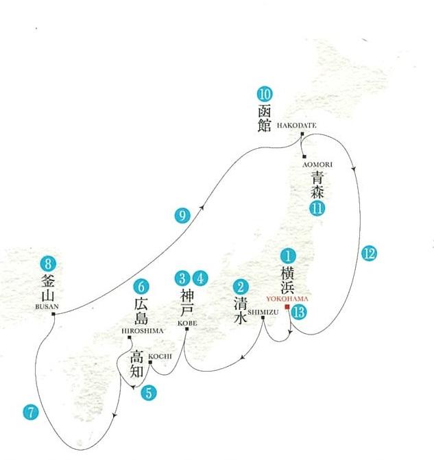 画像: 横浜港からスタートする13日間のクルーズライフ!