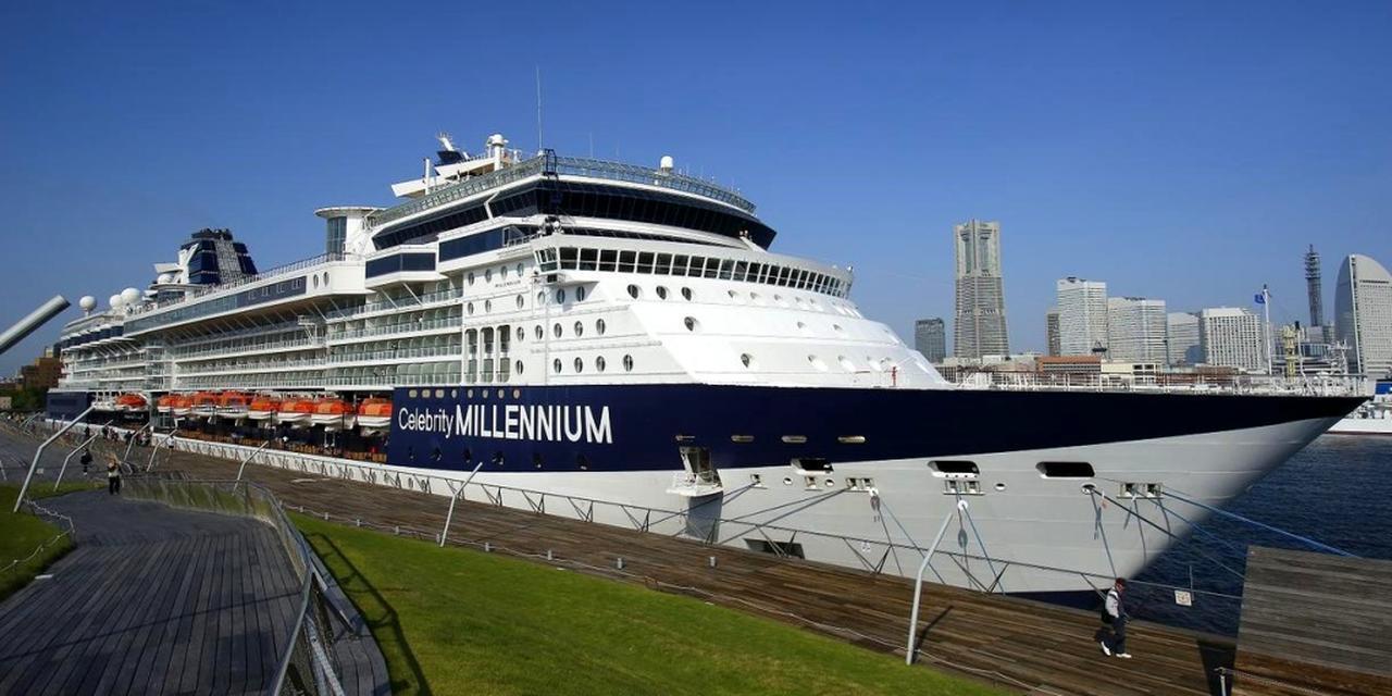画像: 乗船する客船は、セレブリティ・ミレニアム!