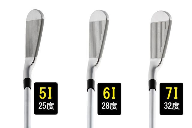 画像3: 【アイアン】ミズノプロ319と719は、ゴルファーのビッグデータ分析から生まれた!