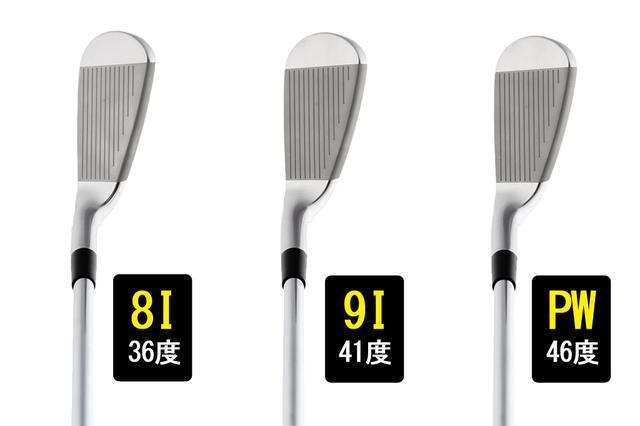 画像4: 【アイアン】ミズノプロ319と719は、ゴルファーのビッグデータ分析から生まれた!