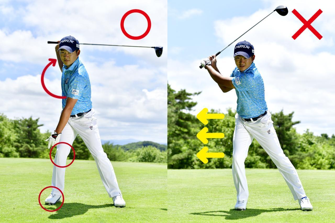 画像: 右ひざの位置が外側にズレると当たらなくなる