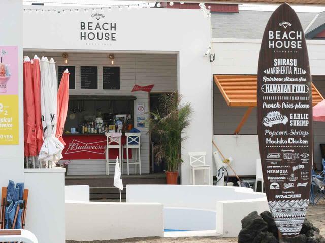 画像: 【海の家】逗子海岸で見つけたキャロウェイBEACH HOUSE。大人ゴルファーのオフタイム