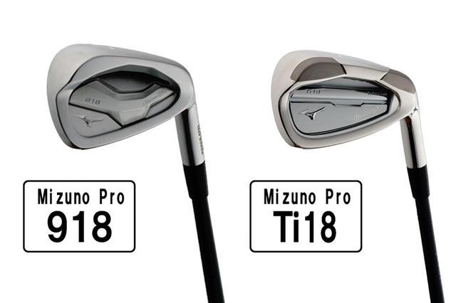画像2: 【アイアン】ミズノプロ319と719は、ゴルファーのビッグデータ分析から生まれた!