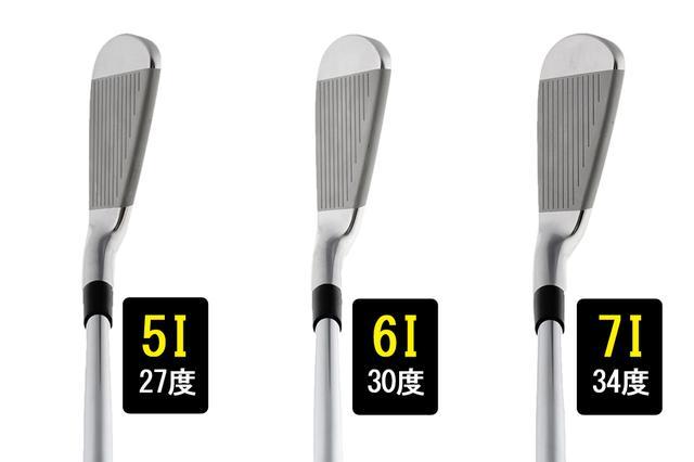 画像5: 【アイアン】ミズノプロ319と719は、ゴルファーのビッグデータ分析から生まれた!