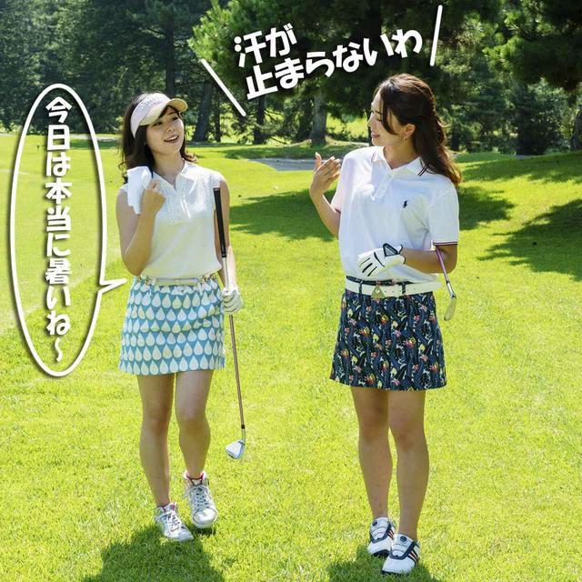画像: ゴルル会員番号44番水谷花那子(写真左)、ゴルル会員番号47番満石奈々葉(写真右)