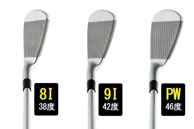 画像6: 【アイアン】ミズノプロ319と719は、ゴルファーのビッグデータ分析から生まれた!