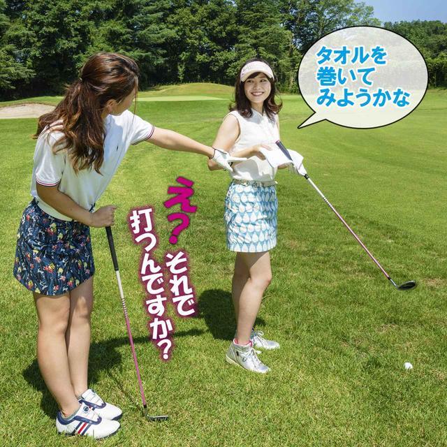 画像3: 【ルール】汗をかいて滑りそう。グリップにタオルを巻いてショットは、アリ?
