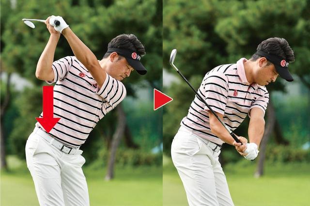 画像: 胸を右に向けた状態で腕とクラブをストンと落とすイメージ。体が回転する前に下ろすことで自然とタメが作られロフトどおりの高い球が打てる