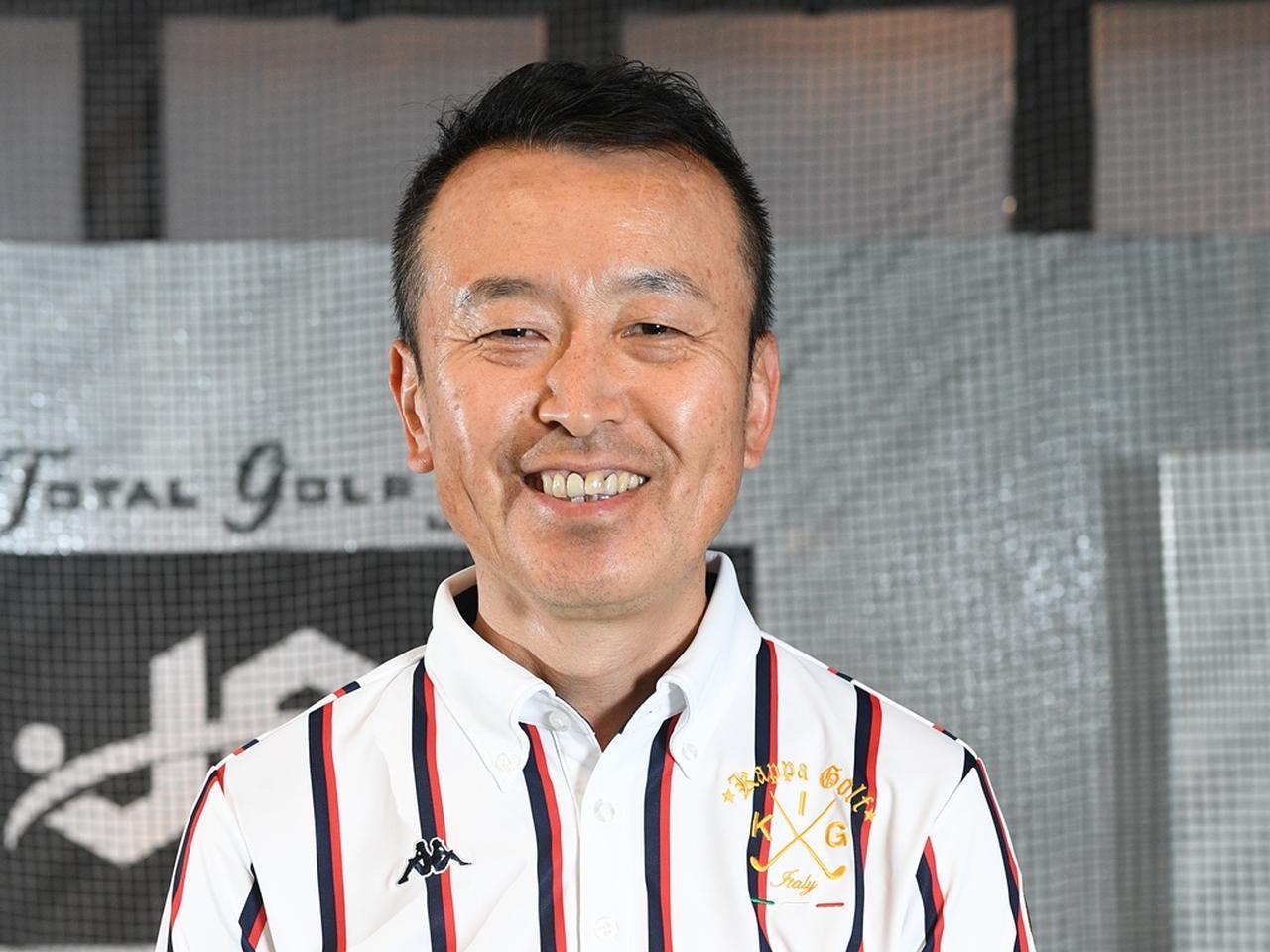 画像: 教わる人/堀江好一さん 56歳/ゴルフ歴30年 HC17