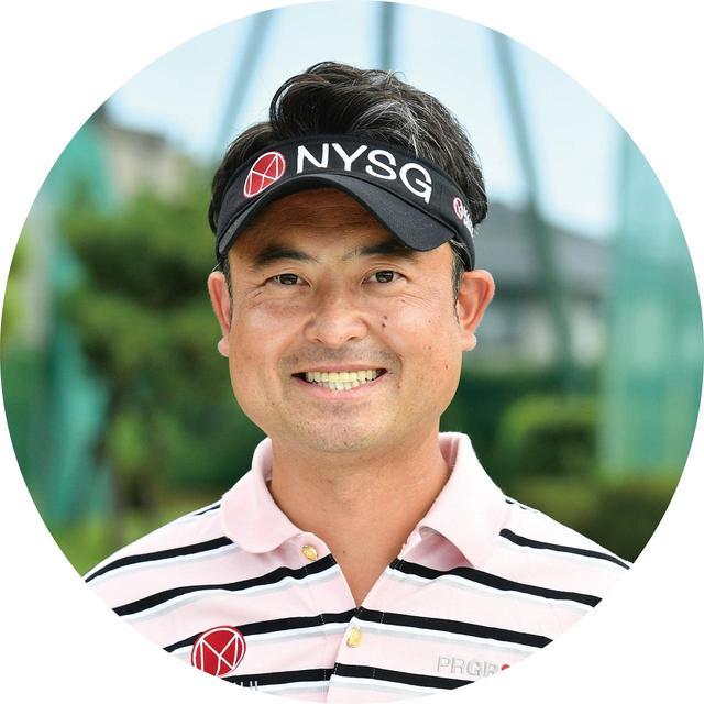 画像: 指導/高橋玄コーチ NYSG(NAITO YUJI SCHOOL OF GOLF)のチーフインストラクターとして多くのアマチュアを指導している