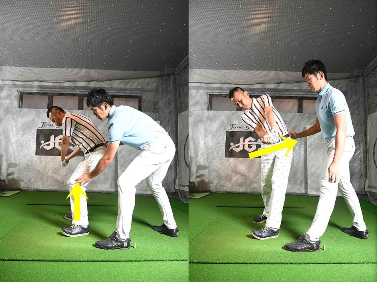 画像: 踏み込んだ反動で左ひざが伸びるように動き出すと、回転が速くなる