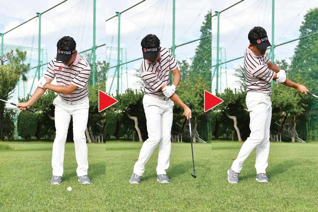 画像: 「左手で右ひじをおさえて、腰から腰の小さい振り幅でスウィング。手首の角度が崩れると、しっかりボールをとらえられません。構えたときの右手首の角度をキープしたまま打ちましょう。20ヤードまっすぐ飛べばOKです」