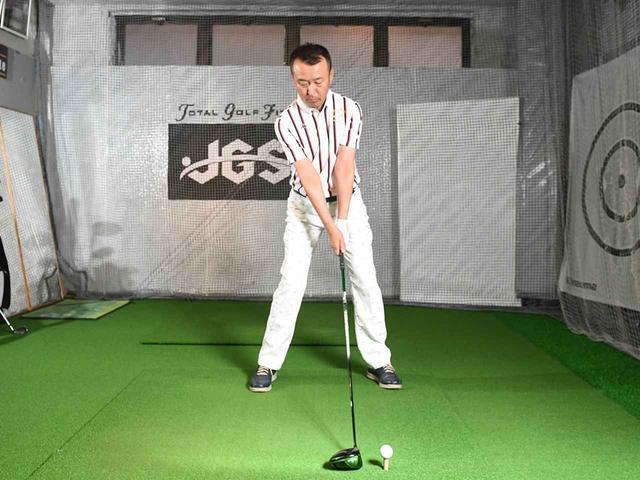 画像1: 【ドライバー】下半身の動きが小さくなると引っかける。地面からの反力で回転速度を上げよう!