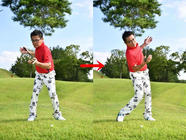 画像: 体を回すと動き自体がゆっくりになる