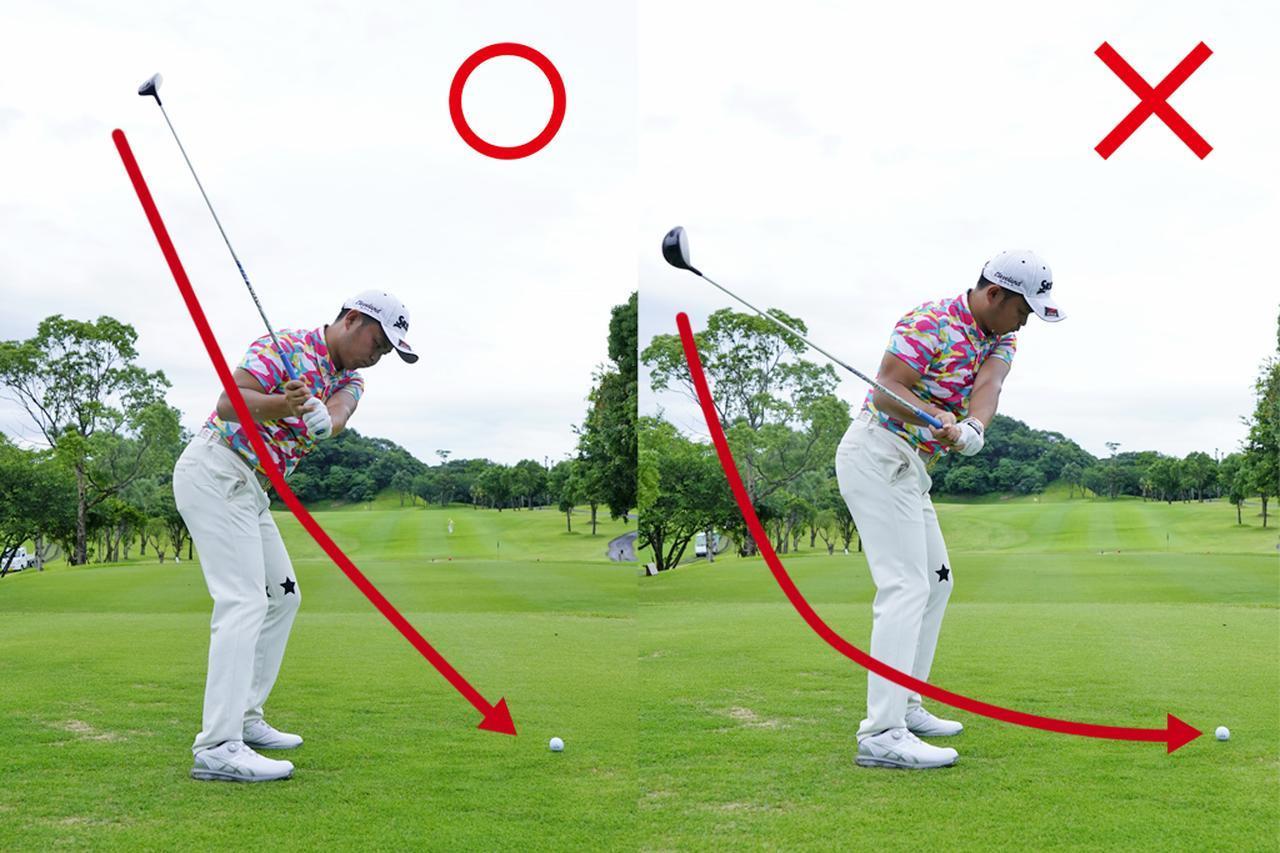 画像: 顔の向きの違いに注目。顔を右に向けると左肩が浮かずに上から打てる
