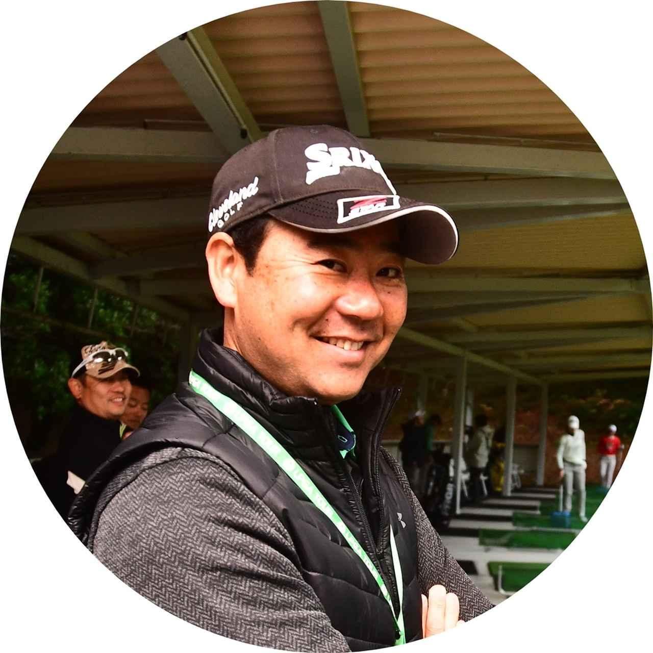 画像: 井上透 ツアープロコーチ。トゥルーゴルフアカデミー主宰。08年レッスンオブザイヤーを受賞し、早稲田大学大学院・スポーツ科学研究科を卒業。卓越した理論でゴルファーを導く
