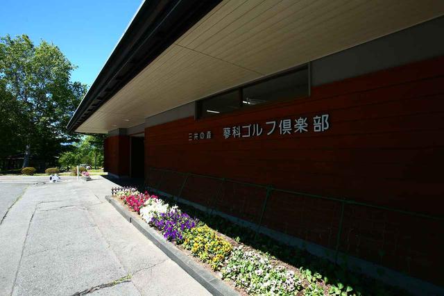 画像3: 【蓼科・清里】泊まれるレストラン「オーベルジュ」を基地にして、爽やか高原ゴルフを満喫!