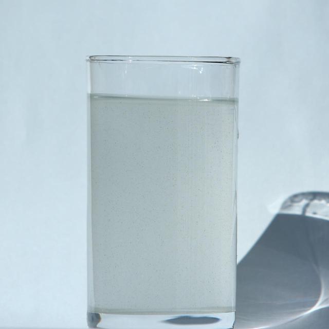 画像: 泉質/硫黄泉 効能/リウマチ、神経痛、胃痛、火傷ほか