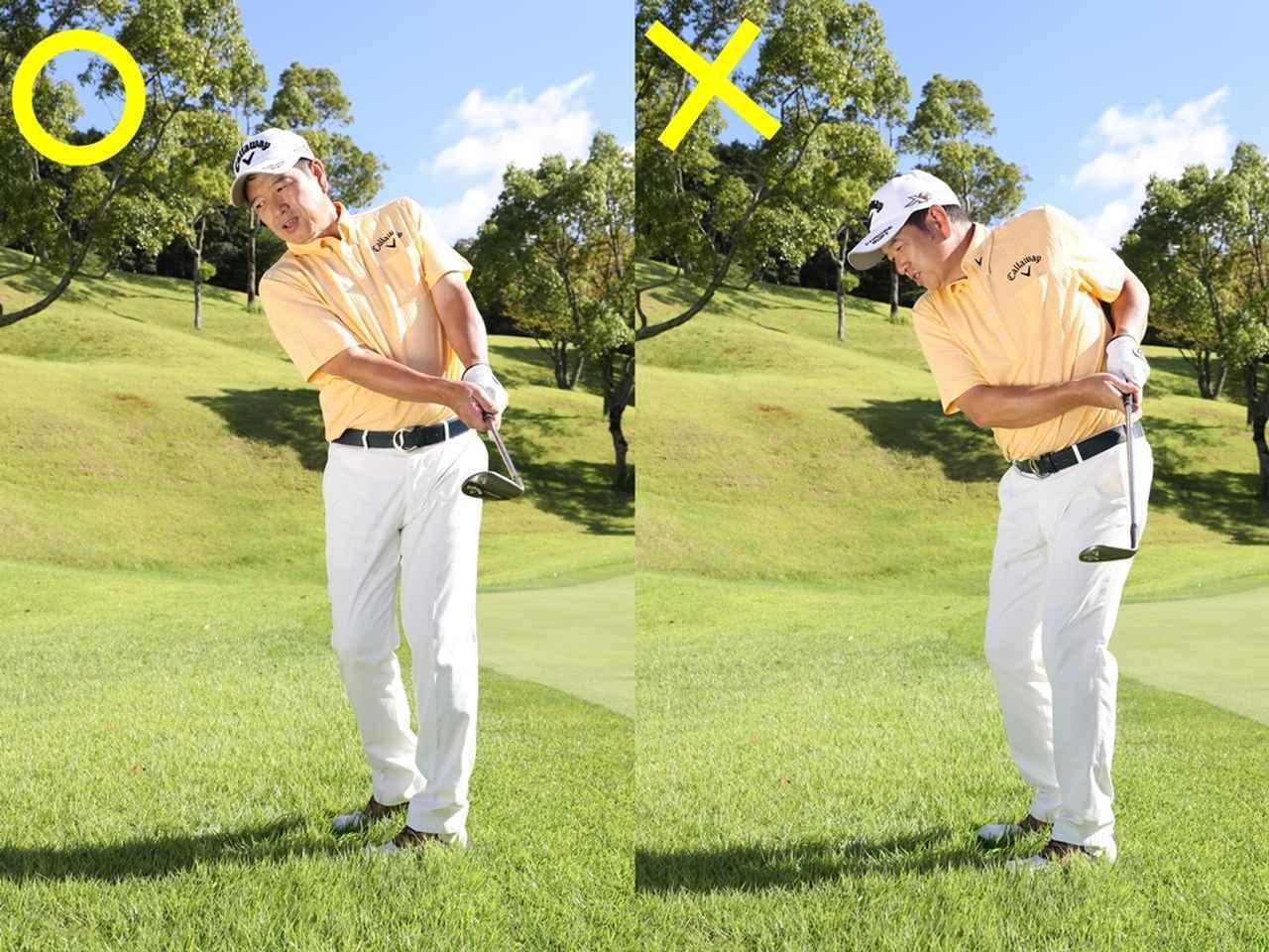 画像: 左ひじを引くとダルマ落としになりやすい