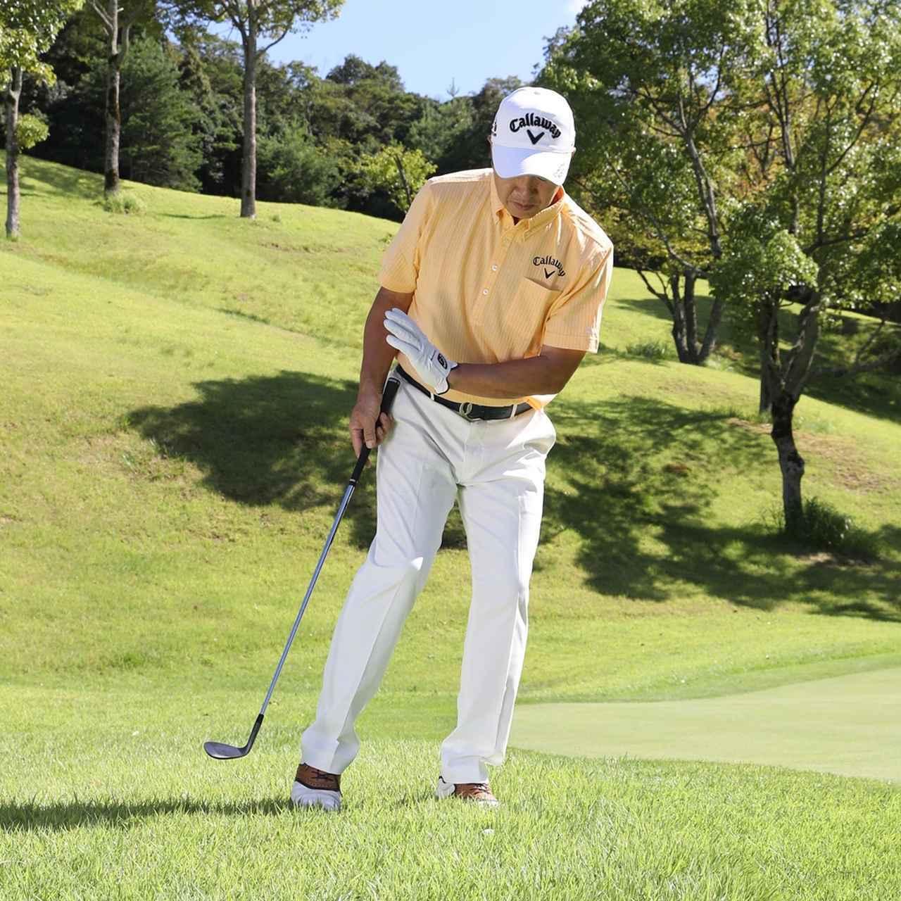画像: ②左足下がりをイメージして左足体重