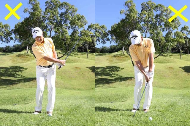 画像: ヘッドを速く動かしたダルマ落とし(左)、「あ、でかい!」とビビッてザックリ(右)