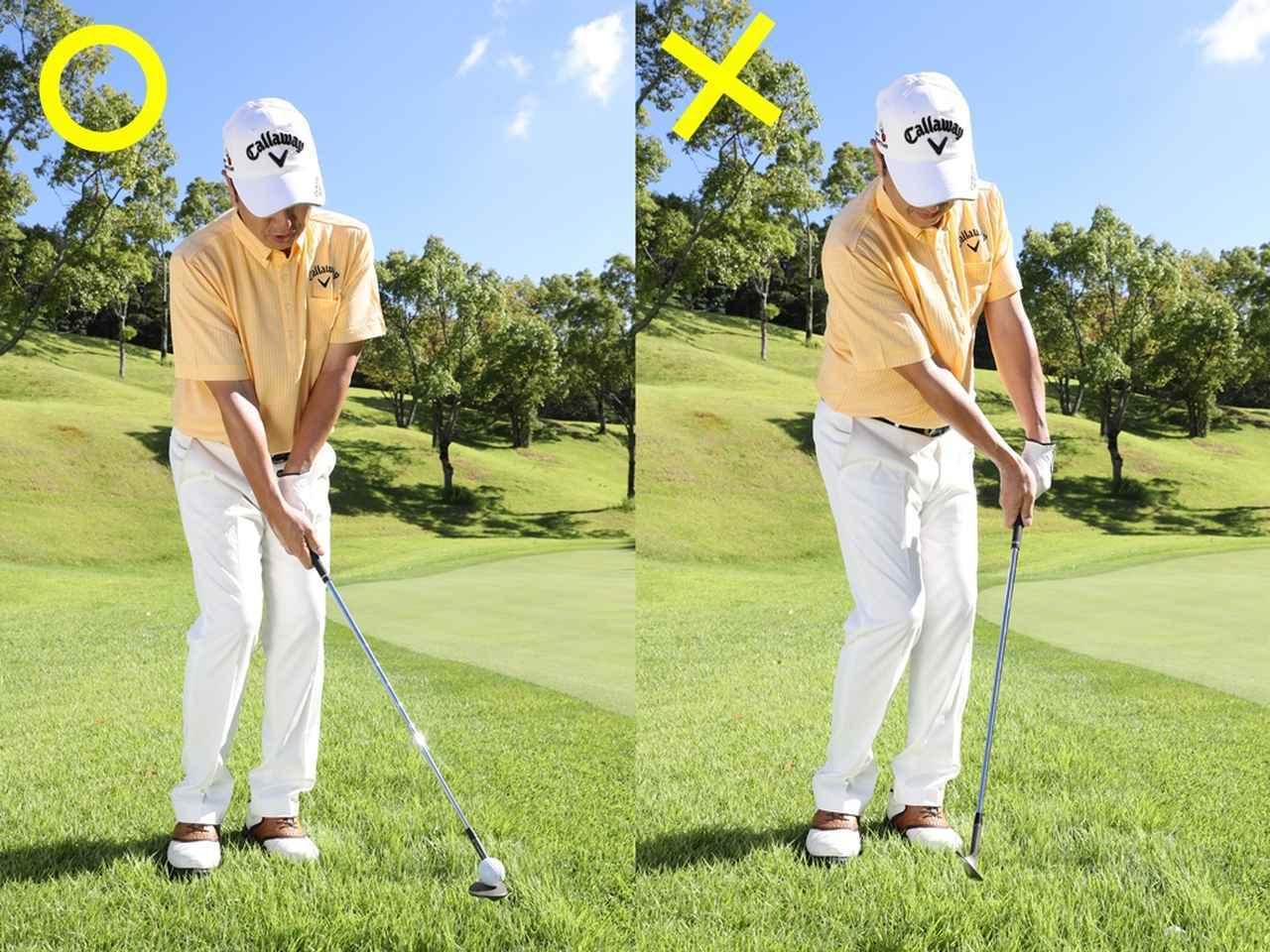 画像: ヘッドを先行させることが大事。ハンドファーストでは打たない