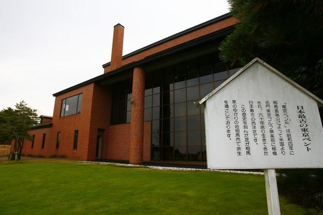画像2: 【ゴルフ場クイズ】2000以上ある日本のゴルフ場「はじめの一歩」に関する3問。ゴルフ場検定