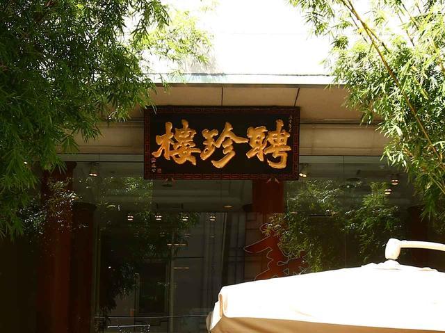 画像2: 北京、上海、四川、広東で微妙に異なる五目焼きそば