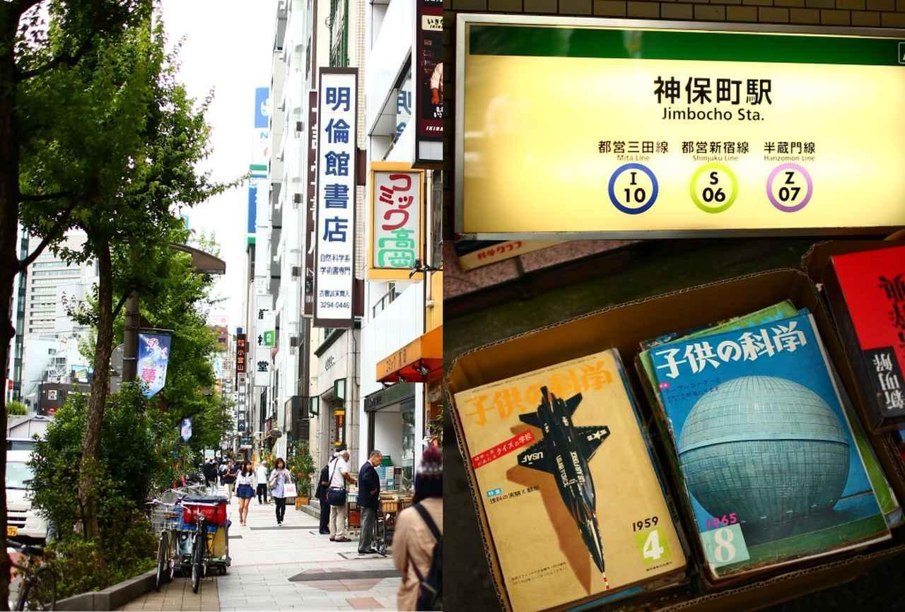 画像: 3皿目は「仙臺」。どうして神保町にお店を出したんですか?