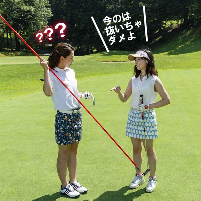 画像: ゴルル会員番号47 満石奈々葉(写真左)、ゴルル会員番号44 水谷花那子(写真右)
