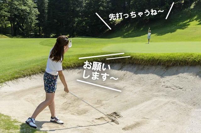 画像2: 【ルール】パットを打った後にピンを抜いてしまった。これって罰あり?