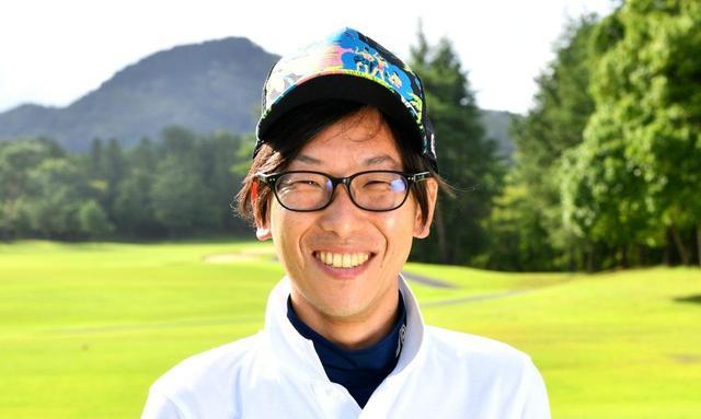画像: 【教わる人】廣瀬雅之さん 平均100のアベレージ。「ドライバーを飛ばしたいです!」