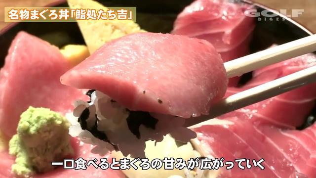 画像: 『鮨処たち吉』まぐろ丼 www.youtube.com