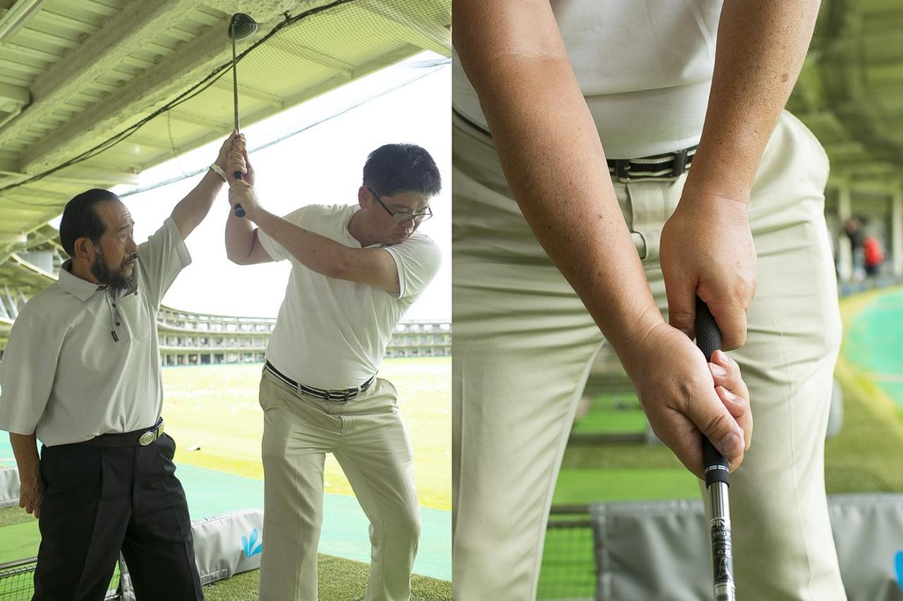 画像: クラブを「刀」に見立てて、ボールを真横に「切る」ことを想像すると、自然に右手のひらの向きを変えずに直線的に振り下ろす形になる。トップでは、右ひじが体から離れて高い位置に上がる