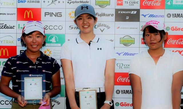 画像: 優勝した大田紗羅さん(中央) 2位 山邉里奈さん(左) 3位 高橋優愛さん(右)