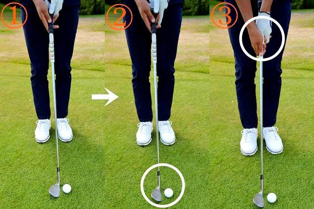 画像: ①シャフト真っすぐ、フェースはスクェア。②その状態からフェースを少し左に向ける。③グリップを握り直して完成