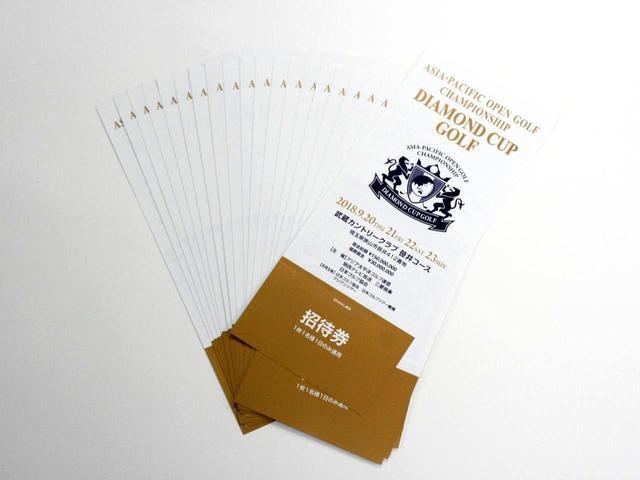 画像: 【チケットプレゼントは10組20名様】 大会公式ホームページはこちら