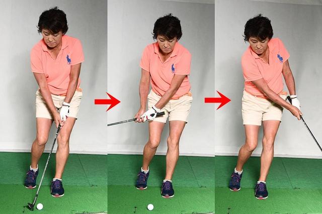 画像: 右足を引いて、左足1本で立つ。ボール位置はやや右寄り。体の左サイドに寄りかかり感を持たせたままテークバックし、ハンドファーストを保つ。体の軸がブレず、右足に体重が残るしゃくり上げやダフリがなくなる
