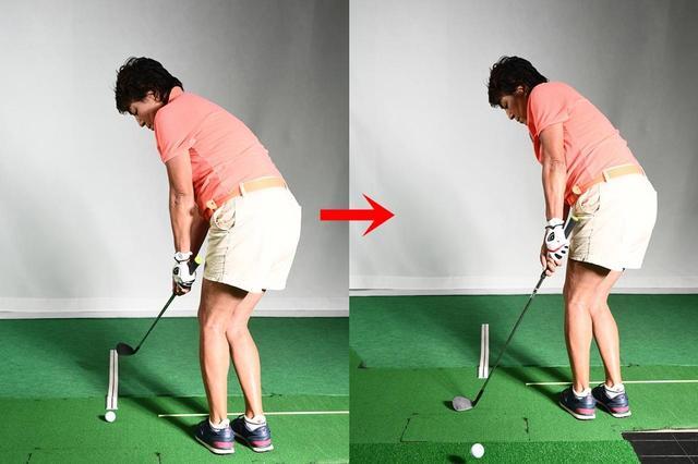 画像: 『練習』 後ろ向き打ちで、ブレない軌道をモノにする