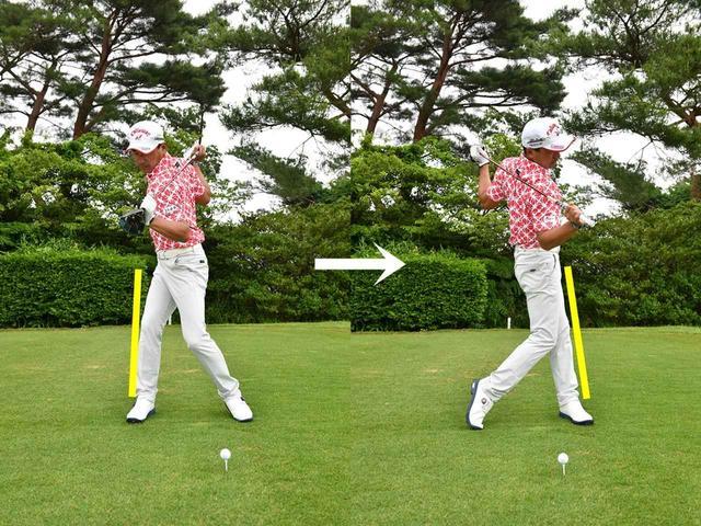 画像: 右足を伸ばしてテークバックし、左足を伸ばしてフォロー