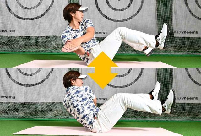 画像: ひざから曲げた足と上体を浮かして、状態を左右にひねる。腕も同時に動かしスウィングにつなげる。瞬発力、腹筋、肩関節の柔軟性などが鍛えられる。50回(できれば速く)