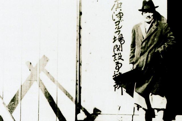 画像: 創始者の元佐賀県知事