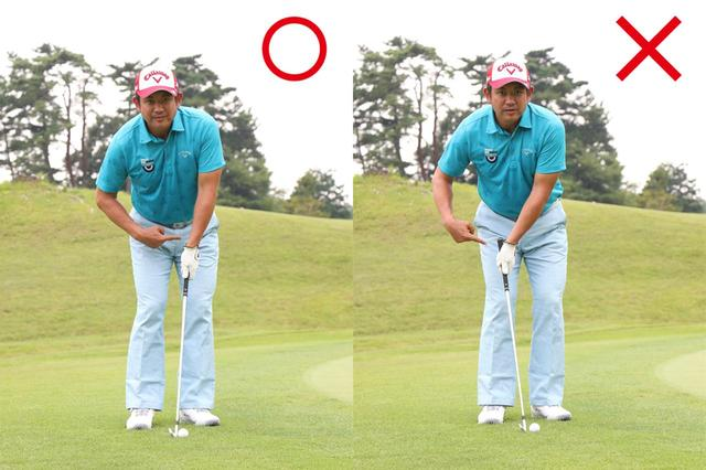画像: 「手元が後ろだと、ロフトが寝て高く上がりすぎます。逆にハンドファーストが強いと、上から打ち込みすぎるもと。手元は左太ももの前が基本。ボールは左かかとの前です」