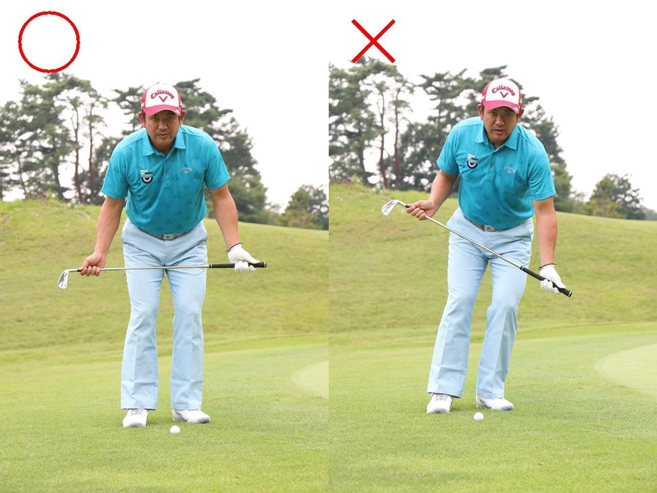 画像: 最下点が体の中心になるよう、重心は左右5対5に構える