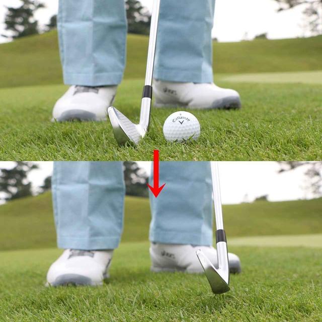 画像: 最下点はボールの手前