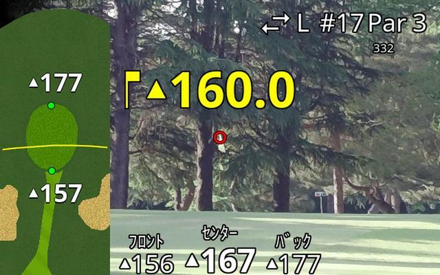 画像: 画面右に距離、左にコースマップを表示