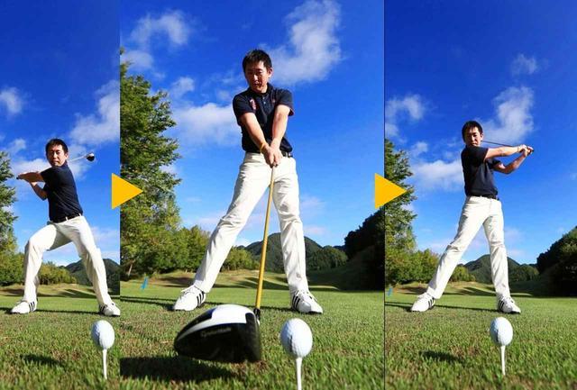 画像: トップでスクワットのように沈み込んだら、インパクトで両ひざをピン! 手を返して左に飛ばせ!
